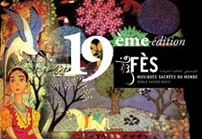<b>THE FS FESTIVAL</b>