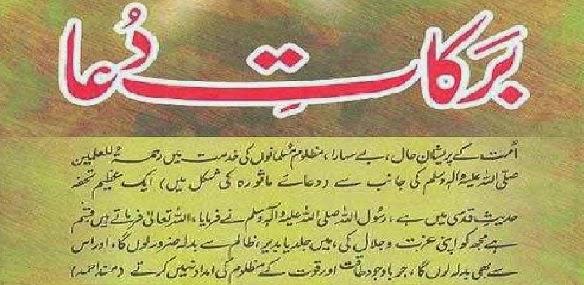 http://books.google.com.pk/books?id=c7mmAgAAQBAJ&lpg=PA1&pg=PA1#v=onepage&q&f=false