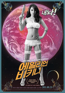 Invasion of Alien Bikini (2011) HDTV 720p 600MB