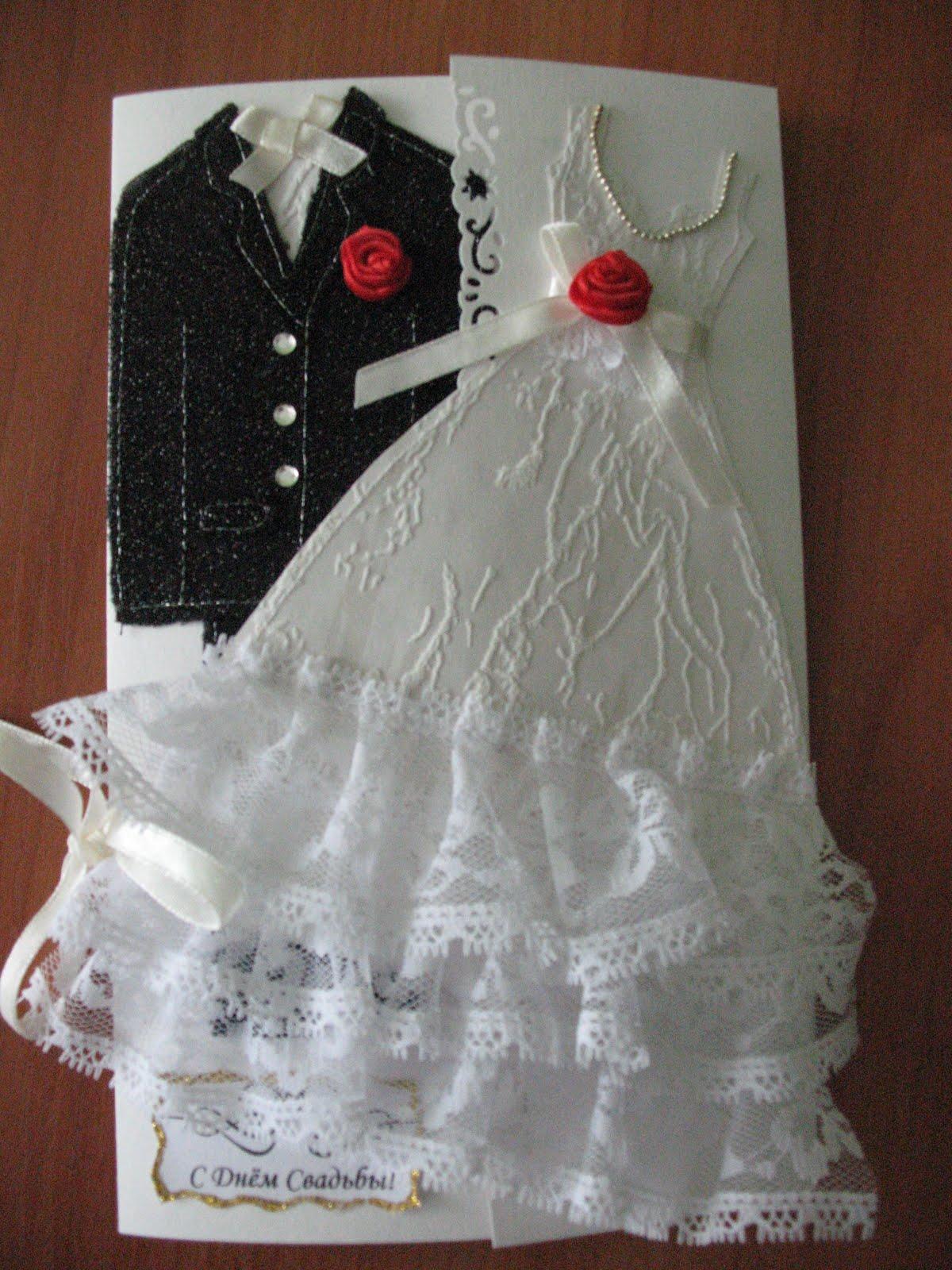 Жених и невеста своими руками