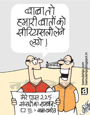 baba ramdev cartoon, corruption cartoon, indian political cartoon