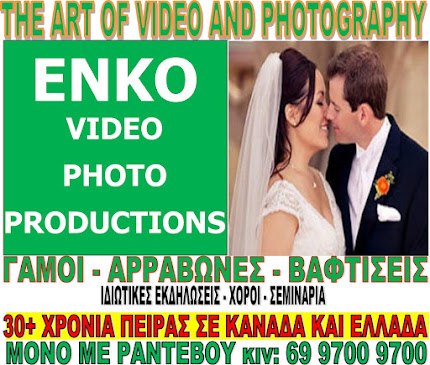 ENKO VIDEO-PHOTO PRODUCTIONS