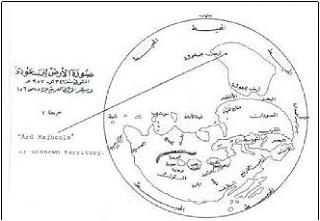 Mozaik: Sejarah Islam yang Terlupakan di Amerika