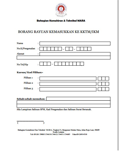 Download Borang Rayuan Permohonan Ke KKTM Dan IKM Sesi Julai 2013