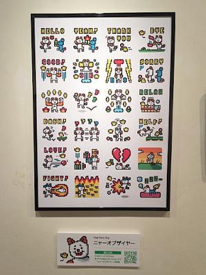 ギャラリーパライソ猫展2015