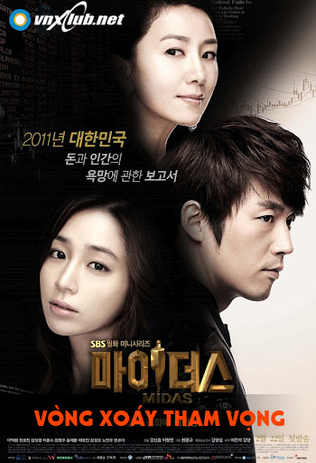 Midas 2011 movie poster