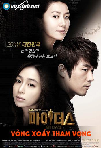 Midas 2011 poster