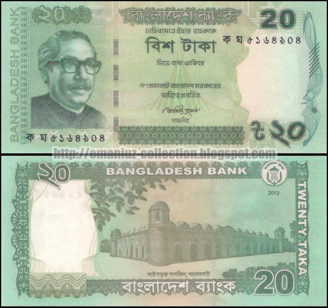 Banknotes | Bangladesh | 20 Taka