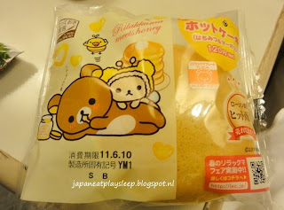 7-Eleven Japan Rilakkuma pancakes