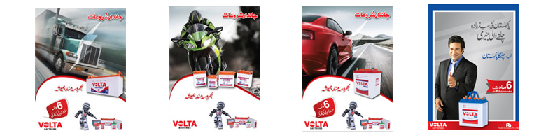 Volta Battery Pakistan