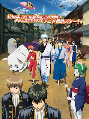 New Gintama Anime Episodes to Air this October