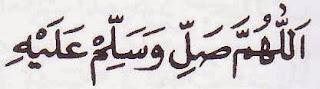 Alloohumma  SHOLLI  `alaa  sayyidinaa  wa  nabiyyinaa  wa  habiibinaa  wa  syafii`inaa  wa  dzukhrinaa  wa  maulaanaa  Muhammad