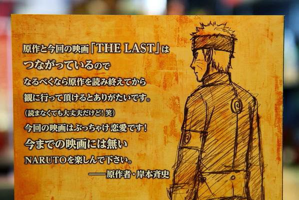 Kishimoto Message about Last Naruto Movie
