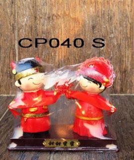 china-love