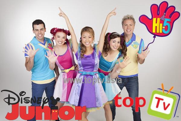 Program promosi terbaru Top TV bulan Januari 2016.