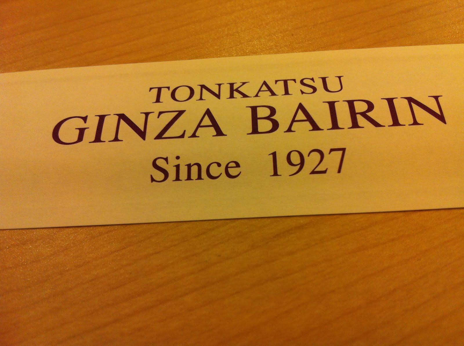 Tonkatsu Ginza Bairin Menu Singapore Tonkatsu Ginza Bairin Ion