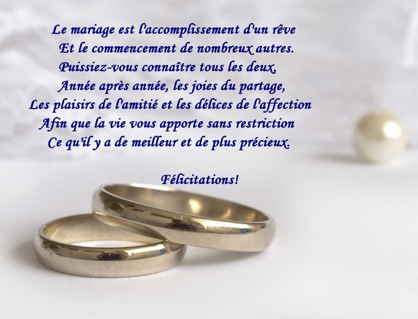 Connu MeilleureTendance: Félicitations de Mariage Carte et texte Gratuit  CS02