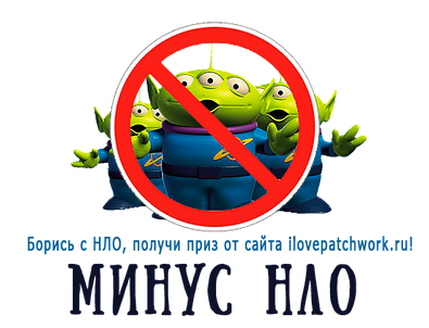 КОНКУРС