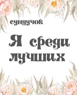 """Задание """"День семьи"""""""
