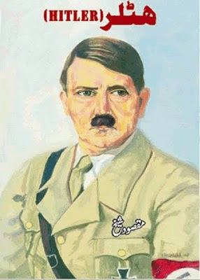 Adolf Hitle By Maqsood Shaikh