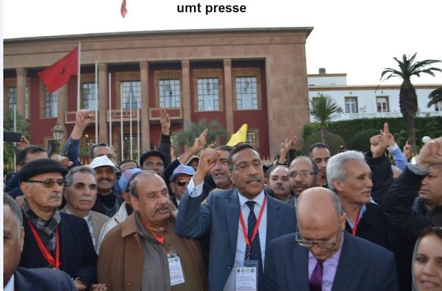 بيان المركزيات الاربع: وأد الحوار الاجتماعي استهداف للخيار الديمقراطي بالمغرب