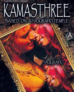Kamasthree Hindi Movie Watch Online