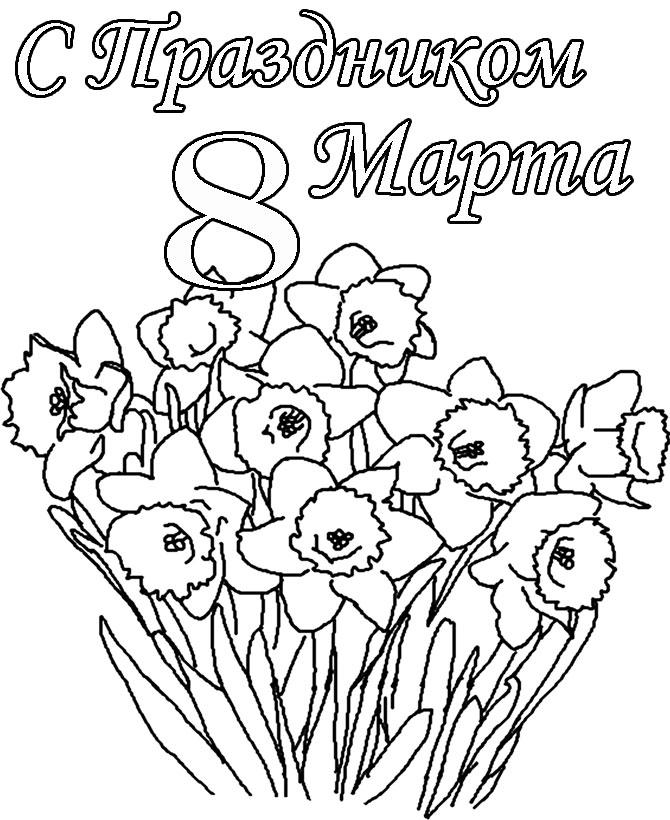 Открытки к 8 марта для бабушки