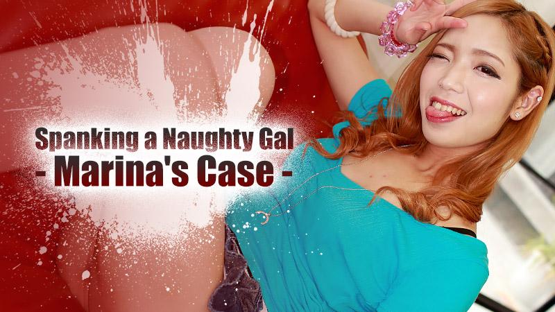 Marina Hasumi Spanking Naughty Gal Marina's Case