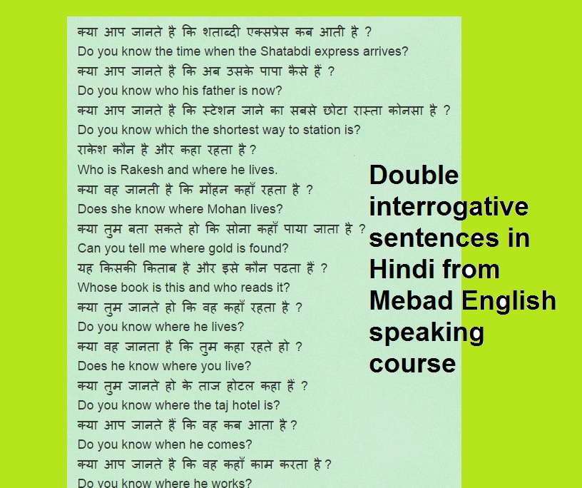 how to write english sentences in hindi