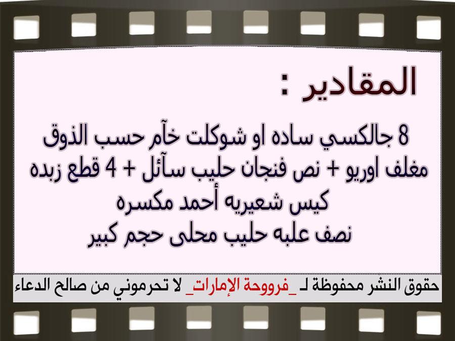 http://3.bp.blogspot.com/-zUQ6pLVho78/VX3ukXuH4xI/AAAAAAAAPMM/sSd0GMCNS7A/s1600/3.jpg