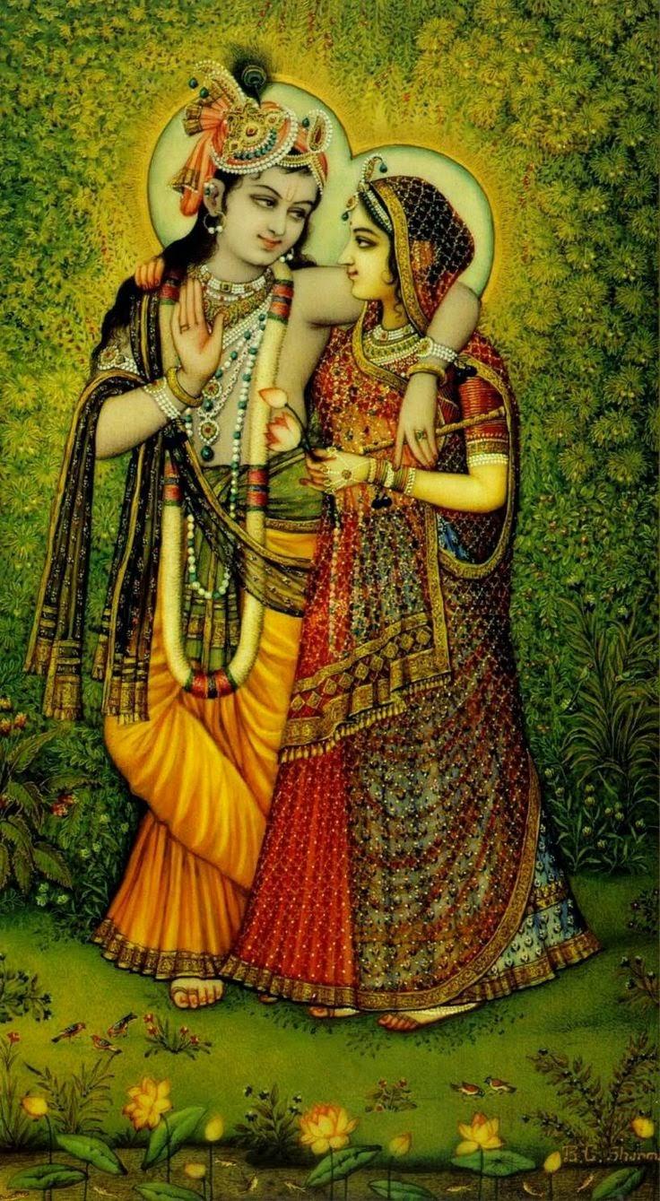 Shri radhe guru maa shri radhe guru maa krishna quiz - Radhe krishna image ...