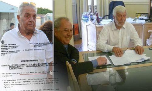 Η Εταιρεία Φλαμπουράρη πήρε δουλειά 3,9 εκατ. απο την Περιφέρεια Πελοποννήσου