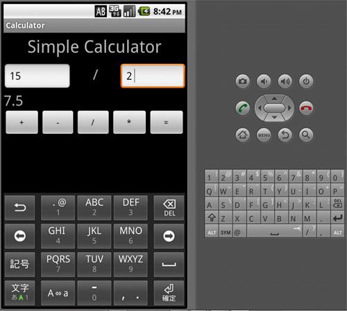 Download Big Simple Talking Calculator 12  softpediacom