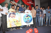 Telugu movie Indrudu Audio release function-thumbnail-17