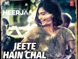Jeete Hain Chal Lyrics – Neerja | Sonam Kapoor