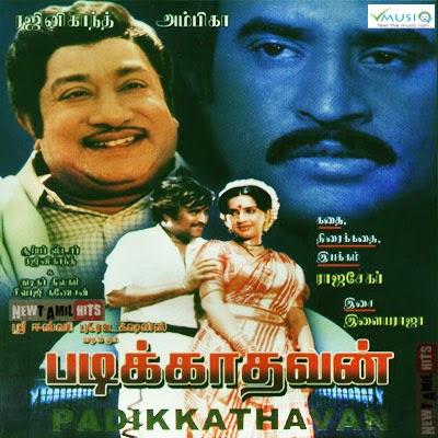 Padikathavan 1985 Tamil Movies Online