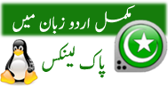 Urdu Coder Forum