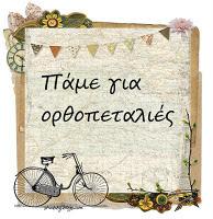 http://podilatisa.blogspot.com/