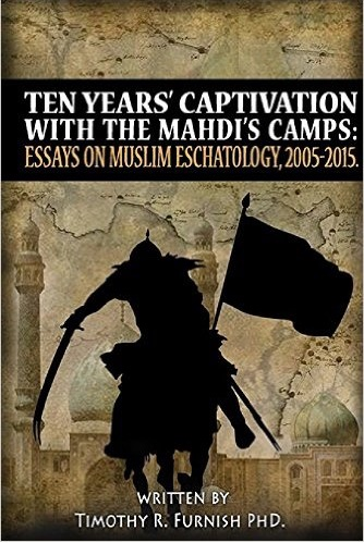 NEW BOOK: Ten Years' Captivation with the Mahdi's Camps