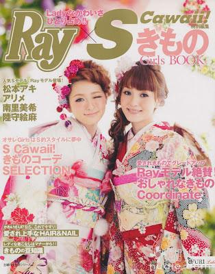 Scans | Ray x Scawaii Kimono 2011
