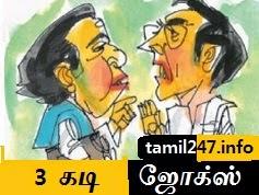 3 Tamil mokka jokes, kadi jokes