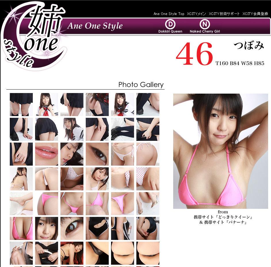 X-City_Ane_One_Style_46_Tsubomi UvhqrjCitq Ane One Style 046 Tsubomi 04230