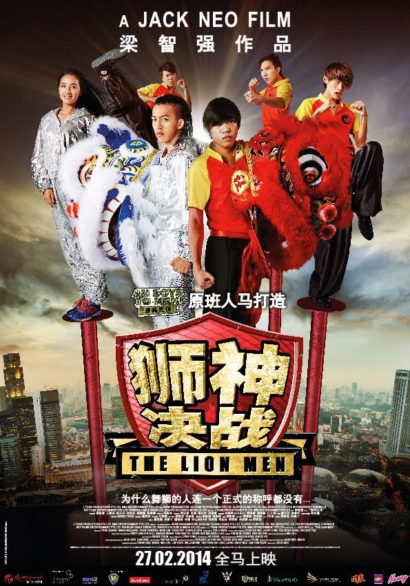 The Lion Men 狮神决战 27.02.2014全马上映