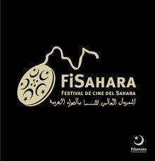FISAHARA - 2014