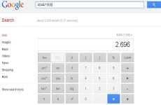 Calculadora científica de Google