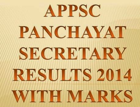 To Check Results APPSC Panchayat Secretary 2014 With Marks @ www.apspsc.gov.in