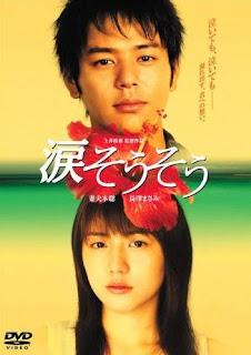 resensi film, film review, Synopsis, Nada Sousou (2006), Nada Sô Sô (2006), Nada Sôsô (2006), Tears for You (2006), pic