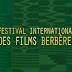 فرنسا تحتضن الدورة الثانية لمهرجان الفيلم الأمازيغي