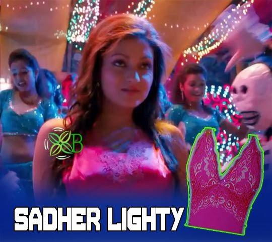 Sadher Lighty, Arijit Singh, Indraadip Dasgupta