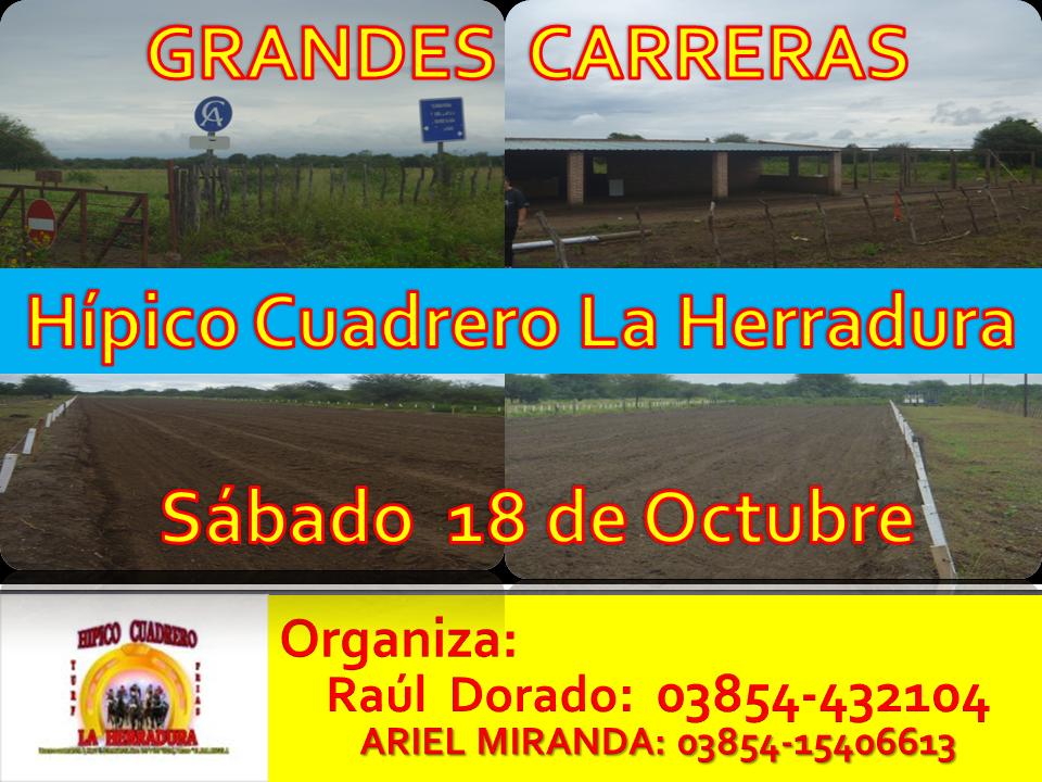 LA HERRADURA 18-10